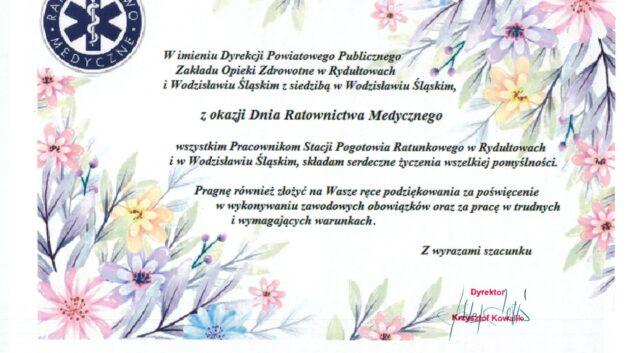 http://zoz.wodzislaw.pl/wp-content/uploads/2020/10/Życzenia-dla-Ratowników-1-628x353.jpg